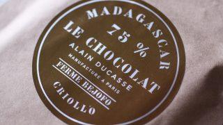 ル・ショコラ・アランデュカス・マニュファクチュール・ア・パリ「MADAGASCAR 75%」
