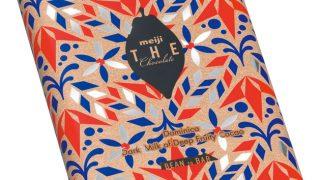 「明治ザ・チョコレート ドミニカダークミルク」サロン・デュ・ショコラ東京にて限定発売!