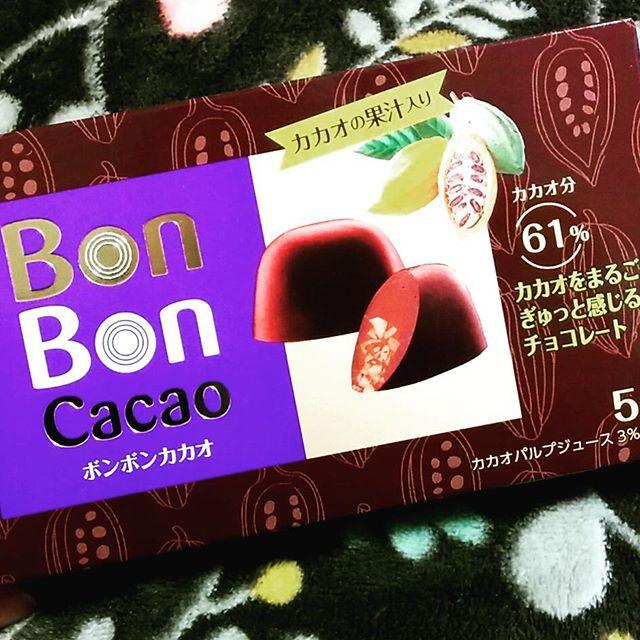 BonBon cacao
