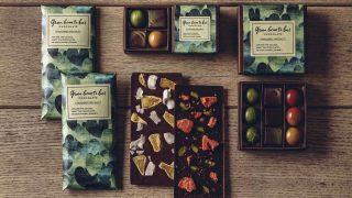 グリーンビーントゥバーチョコレートの2017年ホワイトデー商品ラインナップのご紹介