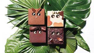 ラ・メゾン・デュ・ショコラ、2017年イースターコレクションは可愛い動物のファミリー!