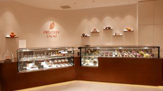 限定商品も!オリジンヌ・カカオ、4月20日オープンのギンザ シックスに出店!