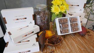 6月22日発売!ミニマル初のチョコレート焼き菓子「ベイクドチョコレート」ピニャコラーダをイメージしたデザートプレートも!