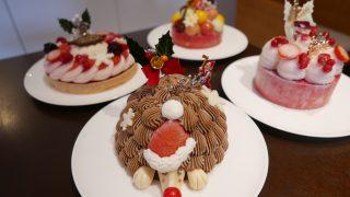アントルメグラッセ専門店『グラッシェル(GLACIEL)』の2017年クリスマス商品は10月20日より予約開始!