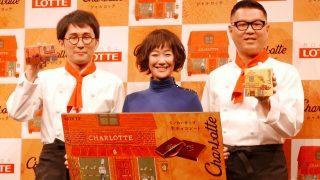10月3日より新発売!ロッテのチョコレートブランド「シャルロッテ」ストロベリージュレショコラが加わり5商品に!