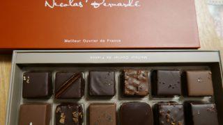 「サロン・デュ・ショコラ2017」で人気のあったショコラが伊勢丹オンラインストアで11月8日より期間限定で登場!