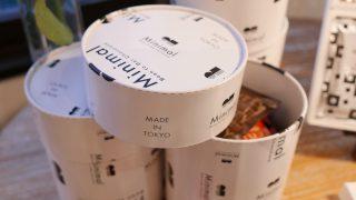 ミニマルよりパーティーや手土産にピッタリな「Minimal Party Box」が11月25日から新登場!