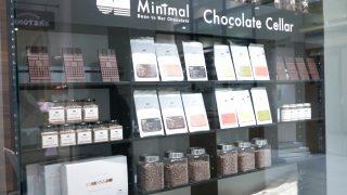 ミニマルの新店舗が東武池袋にオープン!「Minimal -東武池袋 Metro Kitchen&Store-」東武池袋店限定商品も!