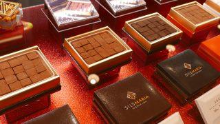 桜木町に生チョコ発祥のお店「シルスマリア」のチョコレート専門店がオープン!