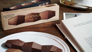 セブン‐イレブン限定のゴディバチョコレートが数量限定で登場!「ゴディバ ザ タブレット」は12月12日より販売開始