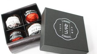 西麻布の日本料理店「La BOMBANCE(ラ・ボンバンス)」より日本酒を使ったチョコレート「おチョコ」が登場!