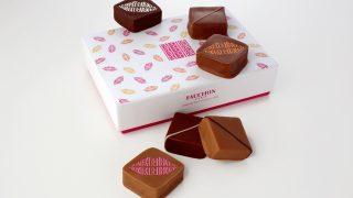 フォションよりベストセラーの紅茶を織り込んだ日本限定のショコラコレクションが登場!