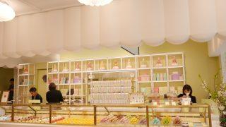 ラデュレの日本初となる路面店が青山にオープン!ラデュレ 青山店限定コレクションも!