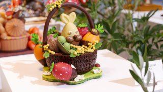 2019年の春を華やかに彩るチョコレートイベント!「はじめよう、ショコラdeイースター2019」