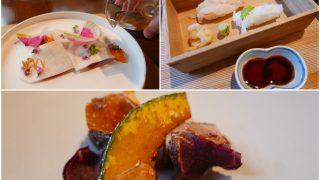 【チョコレートセンセーション2019】美しい庭園を望みながらカカオと日本料理がコラボした特別会席を堪能!