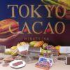 【予約受付中】小笠原諸島で育ったカカオから作られたチョコレート「TOKYO CACAO 2020」