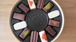 【ショコラティエ パレ ド オール】メープル香るボンボンショコラや秋の実りを楽しむパフェが期間限定で登場!
