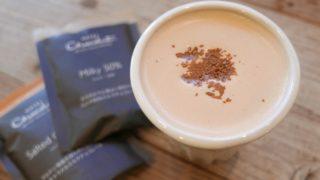 お家でカフェのような本格ホットショコラが楽しめる!「ベルベタイザー」が日本初上陸!