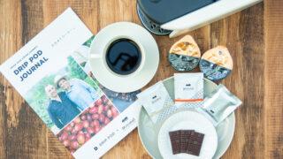 ミニマルのチョコレートとUCCのこだわりコーヒーのマリアージュが楽しめるセットが登場