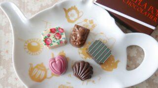 ベルギーの老舗ショコラトリー「デプラポールショコラティエ」からバレンタイン限定商品登場!